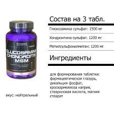 ultimate glucosamine chondroitin msm 90 таб