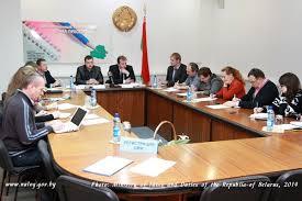 Фото Министерство по налогам и сборам Республики Беларусь Контрольная деятельность налоговых органов Беларуси направленная на сокращение теневого оборота