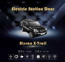 china nissan x trail car door soft closer device car door replacement parts supplier