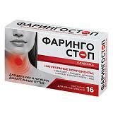 Список препаратов от <b>Аспера</b> в аптеках Столетов