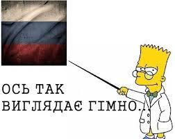 Спортивный суд лишил российскую спортсменку золотой медали Олимпиады-2012 из-за допинга - Цензор.НЕТ 3845