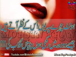 Design Urdu Poetry Online Best Poetry All Type Urdu Poetry In Hd M Poetry Hont