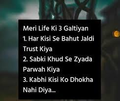 Best Attitude Status In Hindi English Images Pics Hd 122