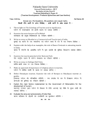 Tourism essay pdf