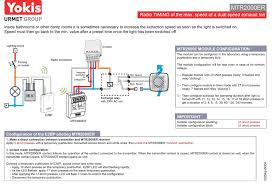 indak switch wiring diagram get image about wiring diagram ac switch wiring diagram indak get image about wiring diagram