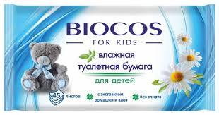 Влажная <b>туалетная бумага BioCos</b> С нежным лосьоном купить по ...