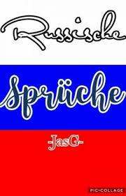 Russische Sprüche 7 тиматиtimati Wattpad