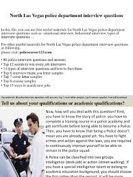 North Las Vegas Police Department Interview Questions Job
