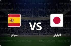 اسبانيا الي النهائي    نتيجة مباراة اسبانيا واليابان اليوم في نصف نهائي  الأولمبياد - كورة في العارضة