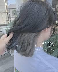 バレないインナーカラー20選黒髪や暗め髪に合う会社で目立たない色は