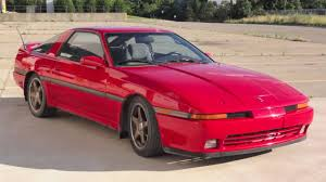 Toyota Supra For Sale - YouTube