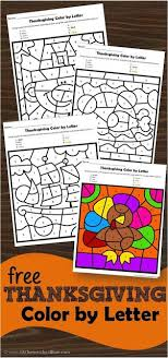 Free letter of the week b is perfect for beginning of the year in preschool or kindergarten. Free Thanksgiving Color By Letter Worksheets