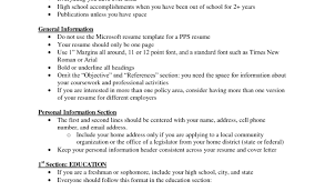 Good Skills To Have On A Resume Good Skills To Have For A Job