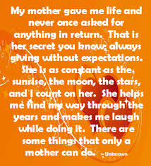 Inspirational Quotes Mothers Mesmerizing Inspirational Quotes About Mothers On QuotesTopics