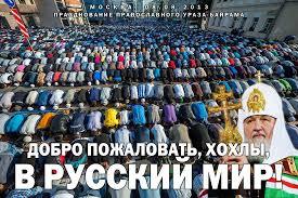 Реалии фашистской Москвы: толпа до полусмерти избивает кавказца - Цензор.НЕТ 5192