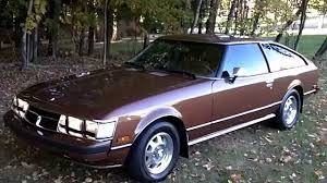 1979 Toyota Celica Supra .. www.supersportmotors.com SOLD !! - YouTube