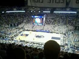 Bryce Jordan Center Section 204 Home Of Penn State Nittany