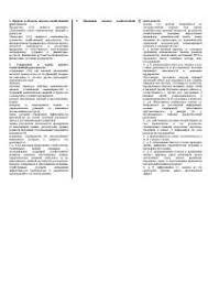 Анализ хозяйственной деятельности реферат по деньгам и  Анализ хозяйственной деятельности реферат по бухгалтерскому учету и аудиту скачать бесплатно производительность зарплаты использование трудовых показатели