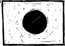 日本の国旗のベクトル イラスト ストックベクター Ronjoe 29846481