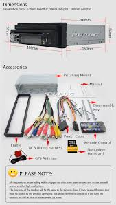 pupug car stereo wiring diagram pupug image wiring single din in dash car stereo gps 7 034 hd dvd player bluetooth on pupug car amplifier wiring diagrams