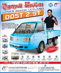 lanka ashok leyland dost 2 5t for rs 1 500 800 00 all inclusive april