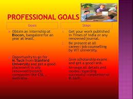 Short Term Professional Goals