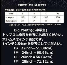 Volcom Big Boy Size Chart