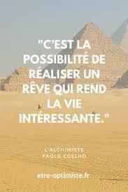 Lalchimiste Words Citation Citations Inspirantes Et Phrase