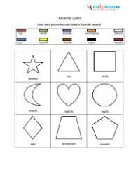 also Spanish Worksheets besides  additionally estar worksheets   free printable introduction to the spanish verb further  further Colors In Spanish Worksheet Free Worksheets Library   Download and additionally  besides  besides s   mrprintables   spanish alphabet coloring pages moreover  as well activities in spanish for kindergarten   Google Search. on spanish worksheets preschool printables
