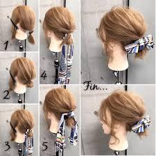 超簡単不器用さんでもできちゃう時短ヘアアレンジ特集 Hair
