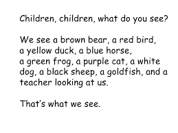 Brown Bear Brown Bear What Do You See Words Brown Bear Brown Bear What Do You See