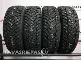 Tires <b>YOKOHAMA IG65 235/65 R17</b>