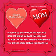 happy mothers day quotes in hindi for ma happy mothers day mothers day quotes in hindi
