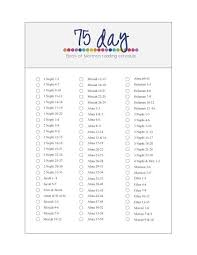 40 Day Book Of Mormon Reading Chart 75 Day Book Of Mormon Reading Schedule Challenge Printable