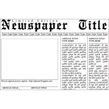 Create Newspaper Article Template Create My Own Newspaper Template Arianet Co