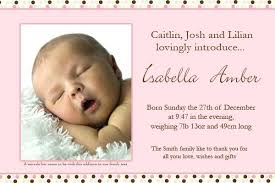 Birth Announcement In Newspaper Birth Announcement Thank You Wording Seenow Co
