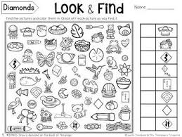 Play our free online puzzles. Look Find Hidden Picture Puzzles Shapes Hidden Picture Puzzles Free Printable Puzzles Hidden Pictures