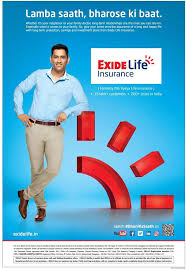 — complain about debit insurance premium from my account without my permission. Exide Life Insurance Home Facebook