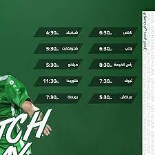 مبـــــاراة اليـــوم... - Al Wehdat SC - نادي الوحدات الأردني