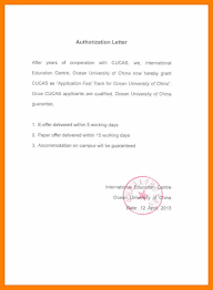 7 Authorization Letter To Pick Up Passport Biodata Sample