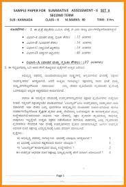 5 Letter Writing Kannada Resume Setups