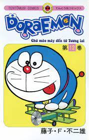 Doraemon truyện ngắn – Tập 12 - KindleCom