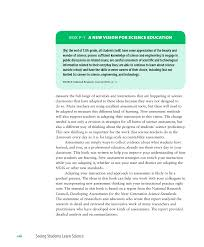 what is the purpose of writing an essay ukraine