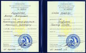 wrk Моряки Официальный тред № 512x317 Для получения продления рабочего диплома