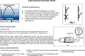 westek photocell wiring diagram westek image day night switch light sensor switch automatic light switch on westek photocell wiring diagram