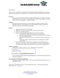 Brilliant Ideas Of Cover Letter Internship To Whom It May Concern