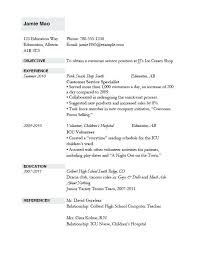 Tim Hortons Resume Sample Best Of Resume Samples For Tim Hortons Ophionco