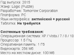 human resource machine torrent