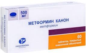 Купить <b>Метформин канон таб</b> п/об пленочной <b>500мг</b> 60 шт ...