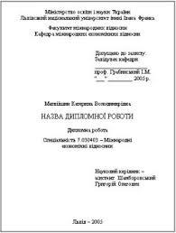 Новая публикация Курсовые разницы при усн доходы Понятие конституций курсовая